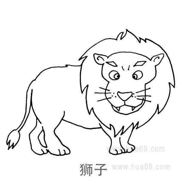 儿童简笔画:大狮子,画画网