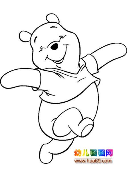 卡通简笔画:开心的小熊维尼