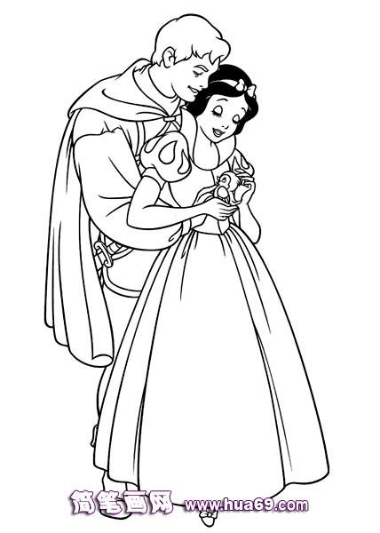 白雪公主和王子简笔画5